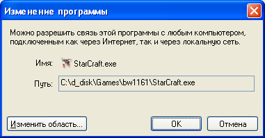 StarCraft-6112-UDP-D-Windows-XP-firewall-setup01
