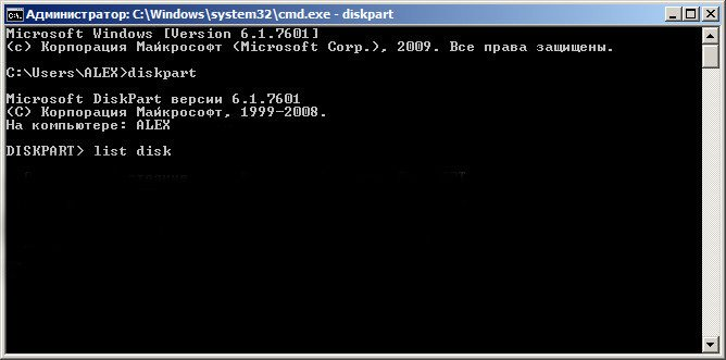 W7-create-boot-USB-stick04-list-disk