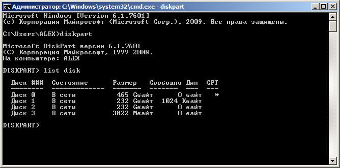 W7-create-boot-USB-stick05-list-disk-result