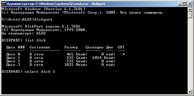 W7-create-boot-USB-stick06-select-disk