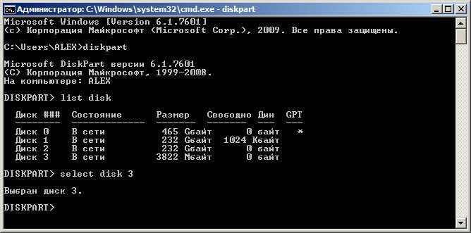 W7-create-boot-USB-stick07-disk-selected