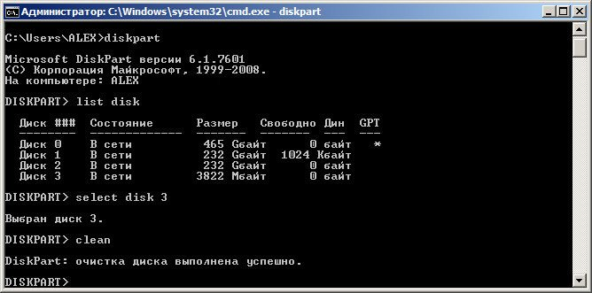 W7-create-boot-USB-stick08-clean-disk