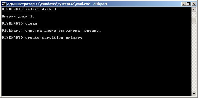 W7-create-boot-USB-stick09-clean-disk-complete