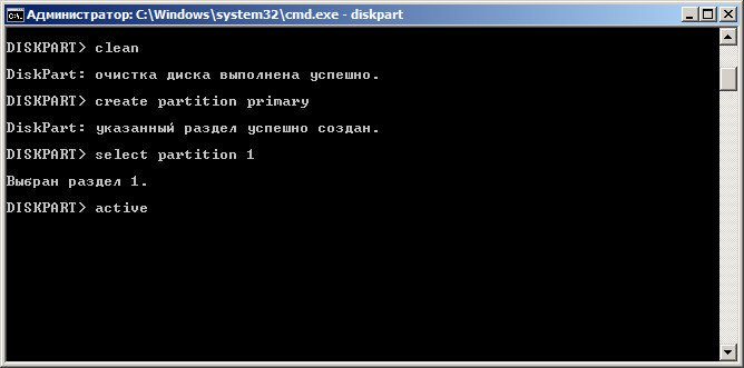 W7-create-boot-USB-stick13-make-partition-active