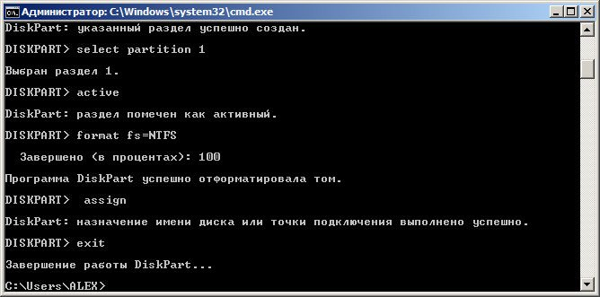 W7-create-boot-USB-stick19-diskpart-exit