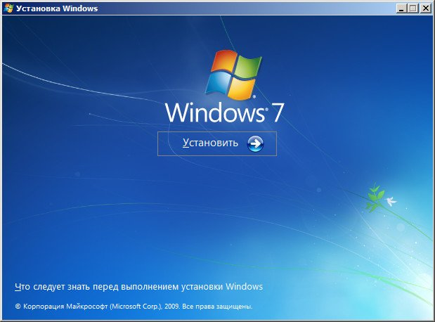 W7-create-boot-USB-stick21-windows-install