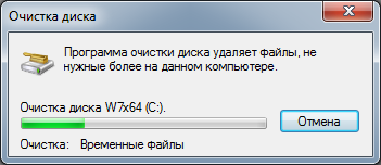 Windows disk cleanup05