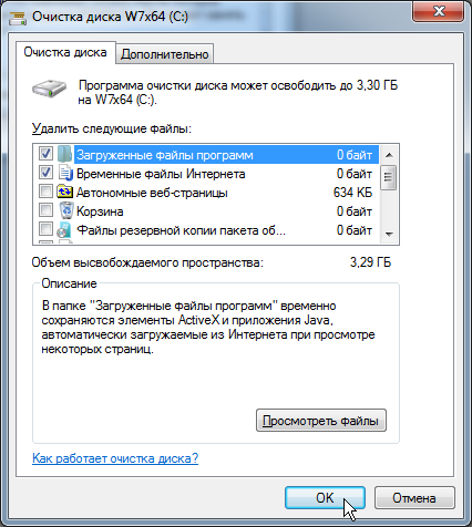 Windows disk cleanup07