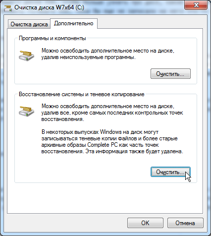 Windows disk cleanup08