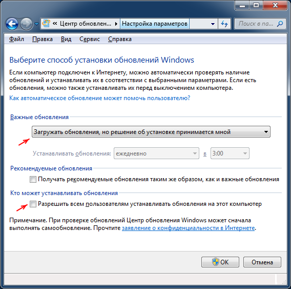Windows7 Update parameters
