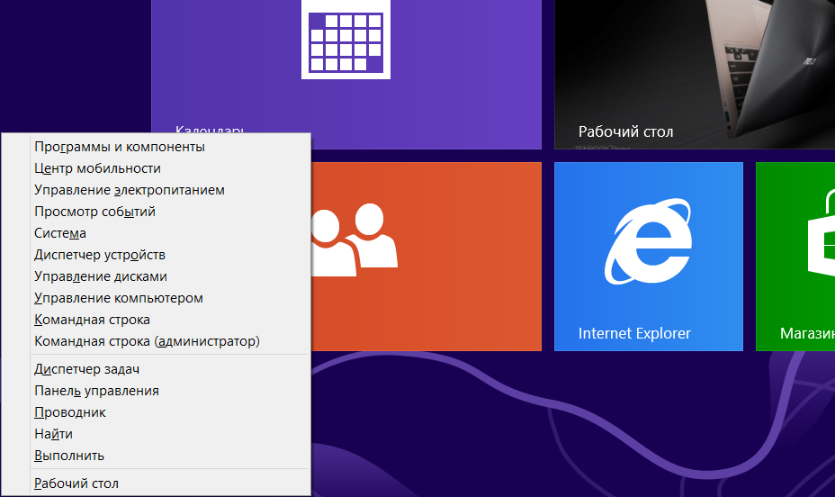 Windows8-Win-X-shortcut