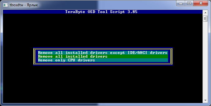 tbosdts pro-remove-all-drivers