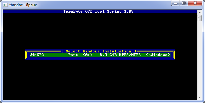 tbosdts pro-select-winXP-installation