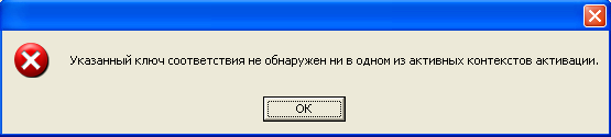 windows-XP-automatic-update-error