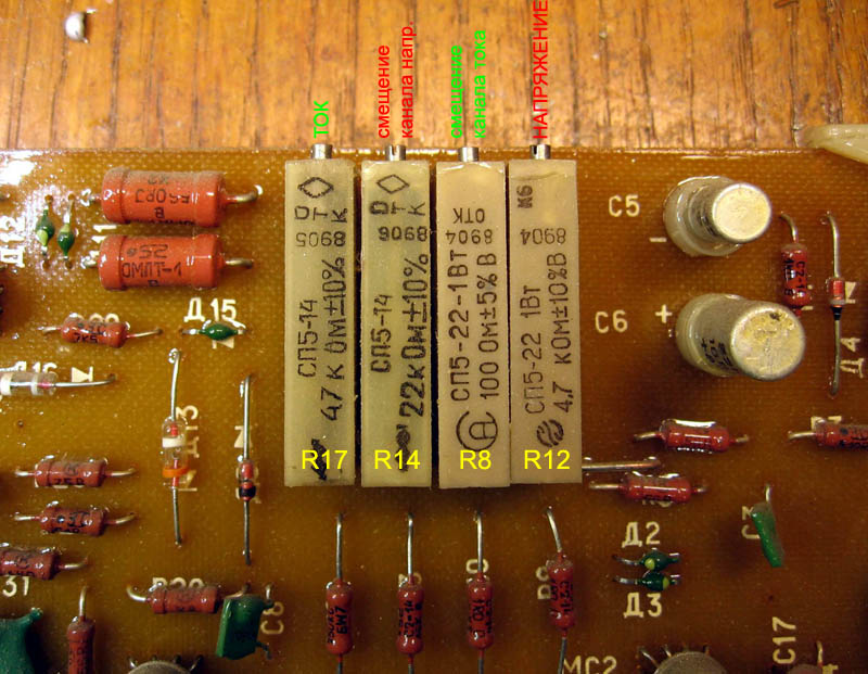 B5 47 setup potentiometers