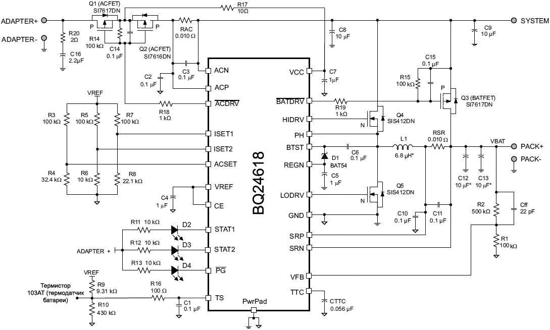 BQ24618 Typical System Schematic