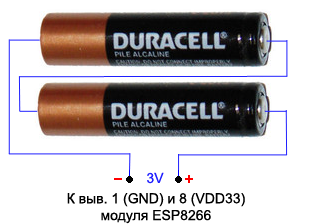 ESP8266 power via alkaline batteries