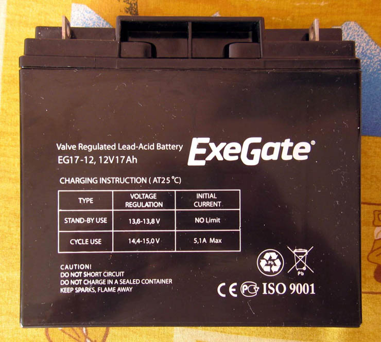ExeGate EG17 12 charge parameters