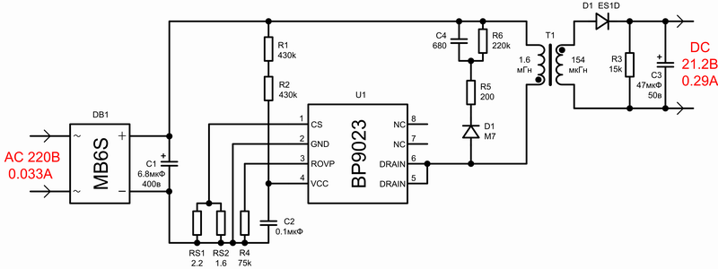 BP9023-LED-controller-sch