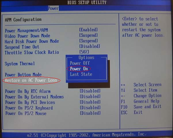 bios-power02.JPG