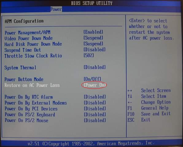 bios-power03.JPG
