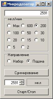 stepmoto08-avr-usb-mega16.png