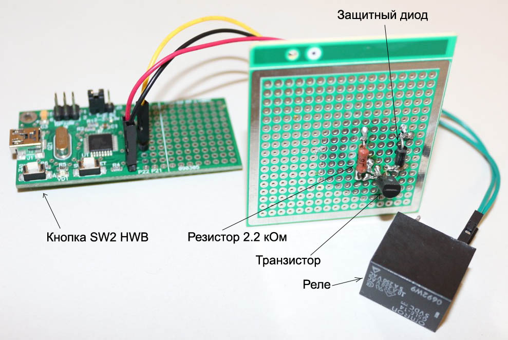 AVR-USB162-relay-and-button-photo