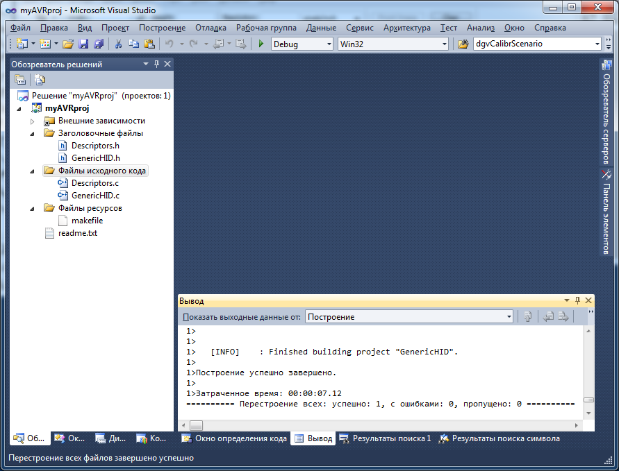 AVR-Visual-Studio-add-source-files