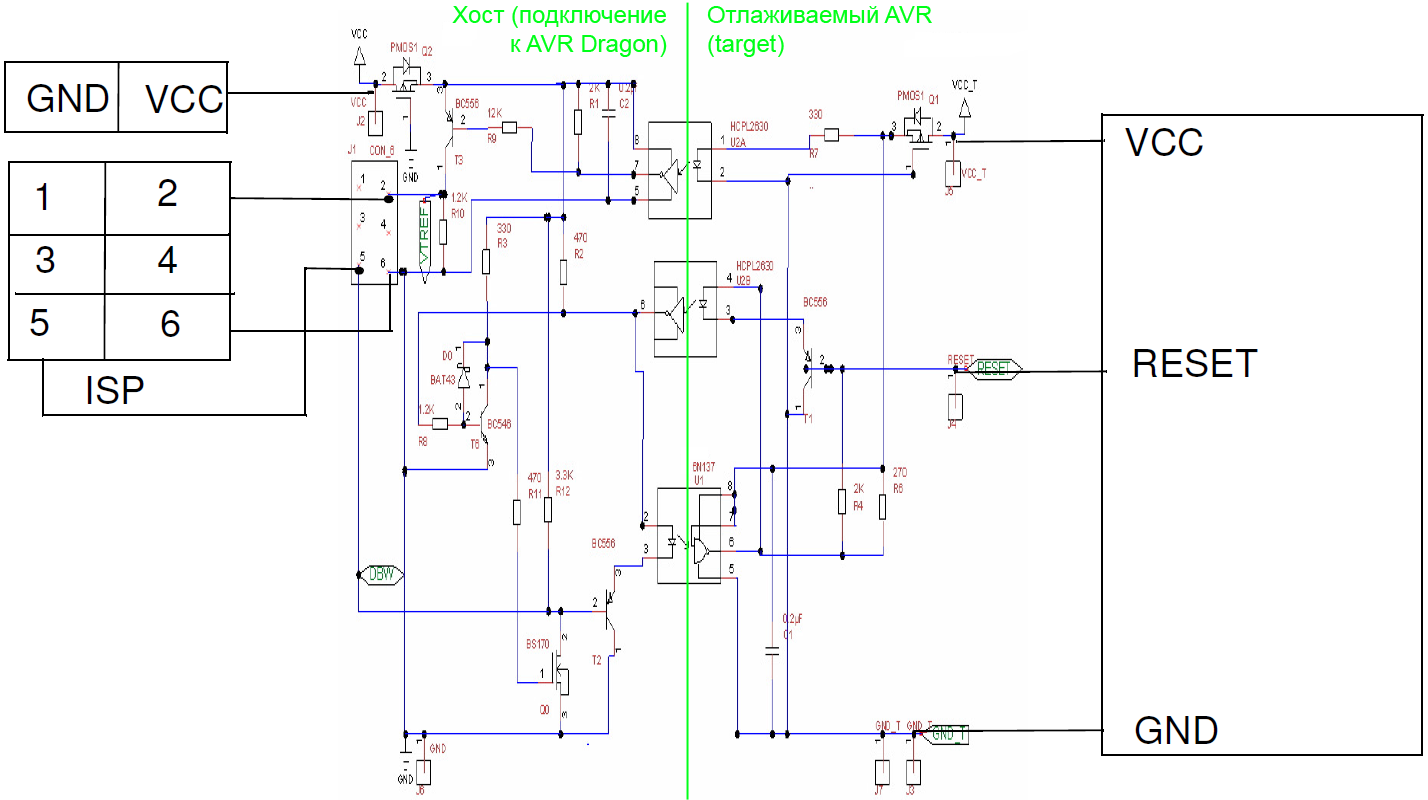 AVR077-DebugWIRE-AVR-Dragon-fig4-2