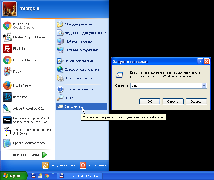 AVRDUDE run Windows cmd