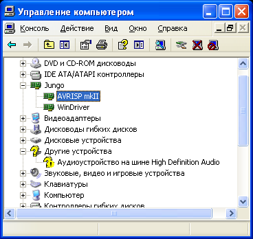 AVRISP-mkII-device