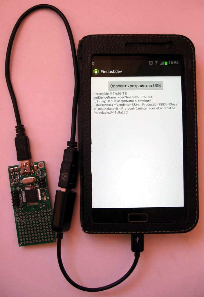 Android-Findusbdev-connect-AVR-USB-MEGA16