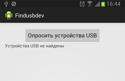 Android-Findusbdev-no-USB-devices