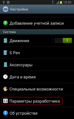 Android-USB-debug-developer-settings
