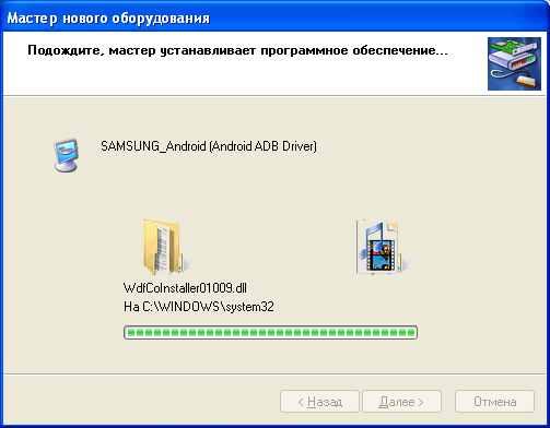 Android-UsbDriverTool3