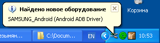 Android-UsbDriverTool5