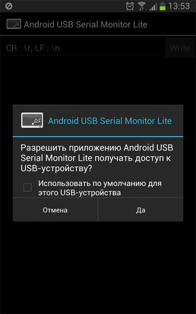 USB Serial Monitor Lite enable USB device access