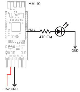HM 10 MODE2 Circuit2