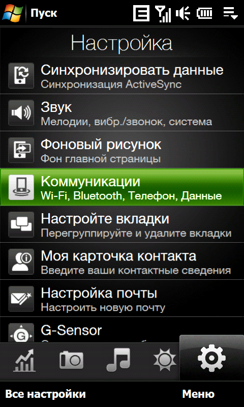 Bluetooth-T7373-01.PNG
