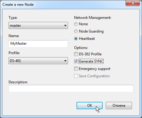 CanFestival objdictedit create new node master