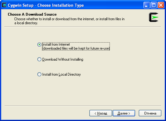 Cygwin-install02-type