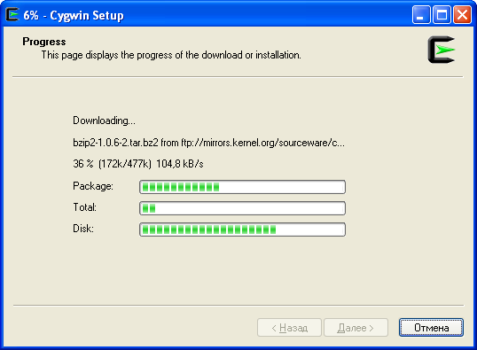 Cygwin-install10-downloading