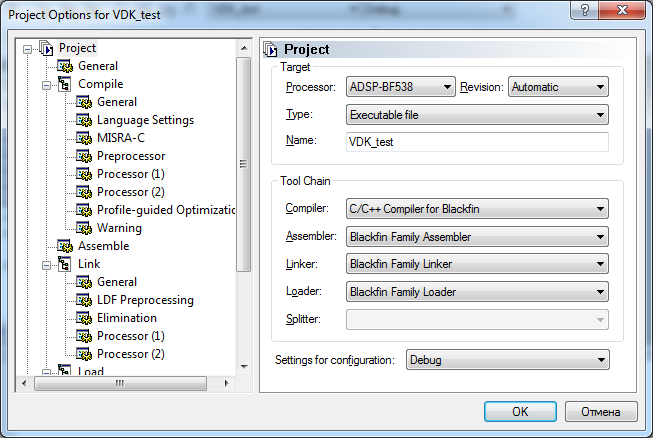 VDK project options fig302