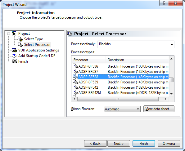 VisualDSP create VDK project wizard step02 select CPU