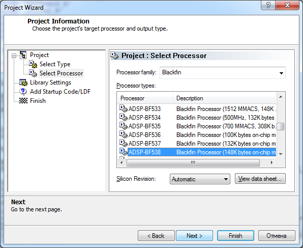 VisualDSP library create select processor