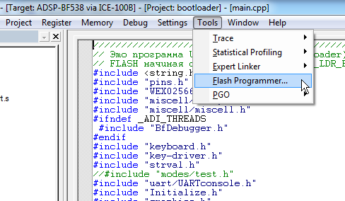 VisualDSP run Flash Programmer