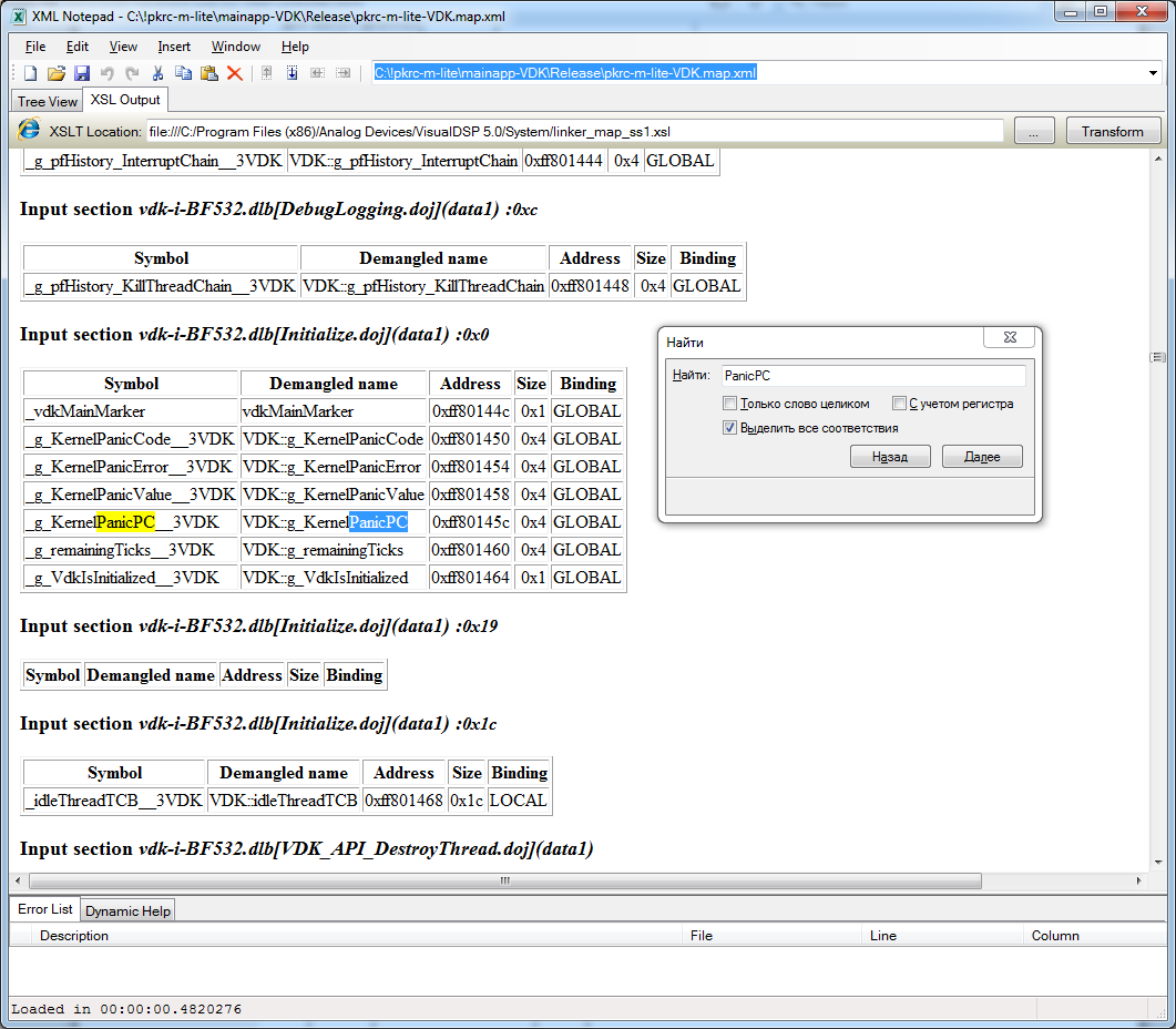 XML Notepad find variable in linker MAP file