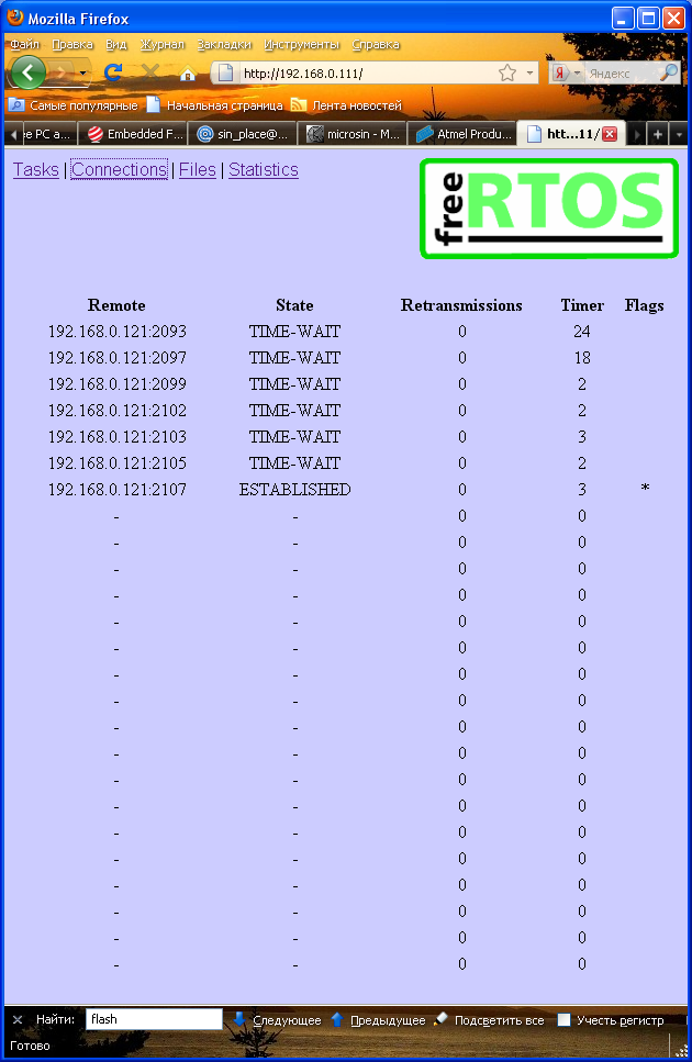 FreeRTOS-www-server02.png