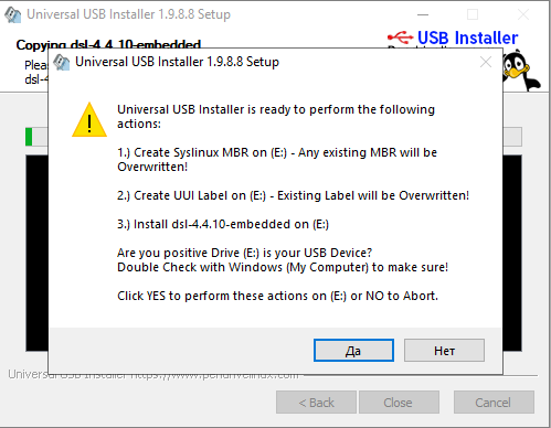 DSL create boot disk03