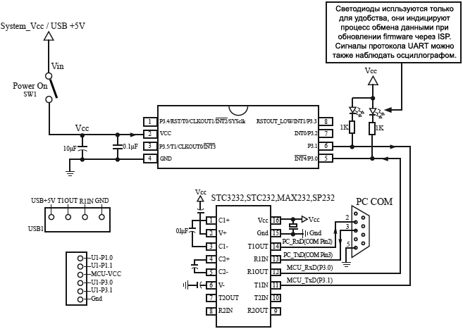 STC15F101E Typical Application Circuit for ISP